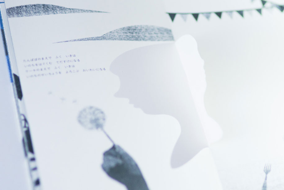 shadow-book-motion silhouette-3