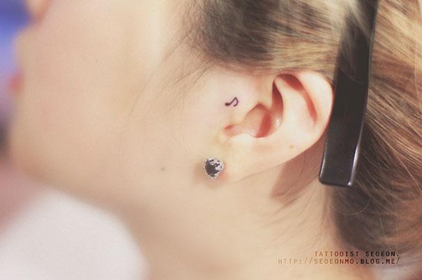 minimalistic-tattoo-art-seoeon-15