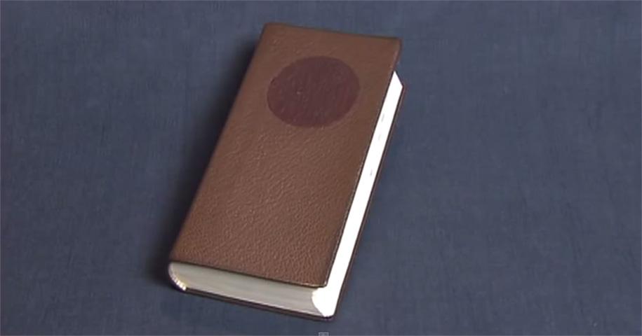 old-book-restoration-nobuo-okano-japan-12