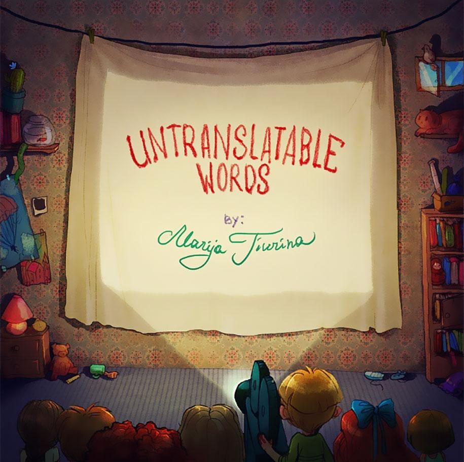 cute-illustrations-untranslatable-words-marija-tiurina-2000