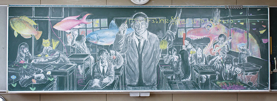 chalkboard-blackboard-art-highschool-nichigaku-japan-27