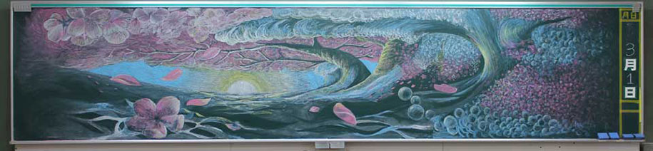chalkboard-blackboard-art-highschool-nichigaku-japan-8