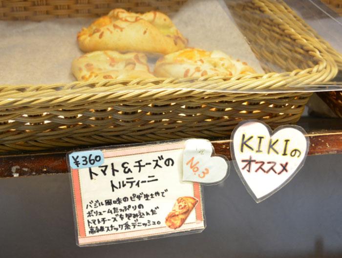 kiki-ghibli-anime-bakery-yufuin-floral-village-japan-7