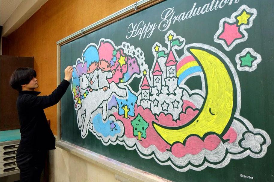 chalkboard-art-teacher-hirotaka-hamasaki-2