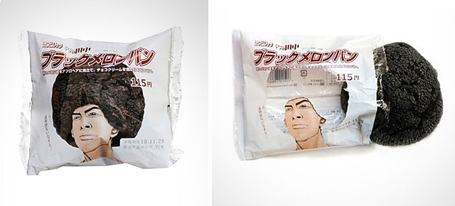 25 Creative Packaging Designs That Make Their Products