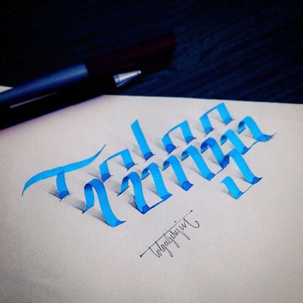 beautiful-3d-calligraphy-tolga-girgin-2