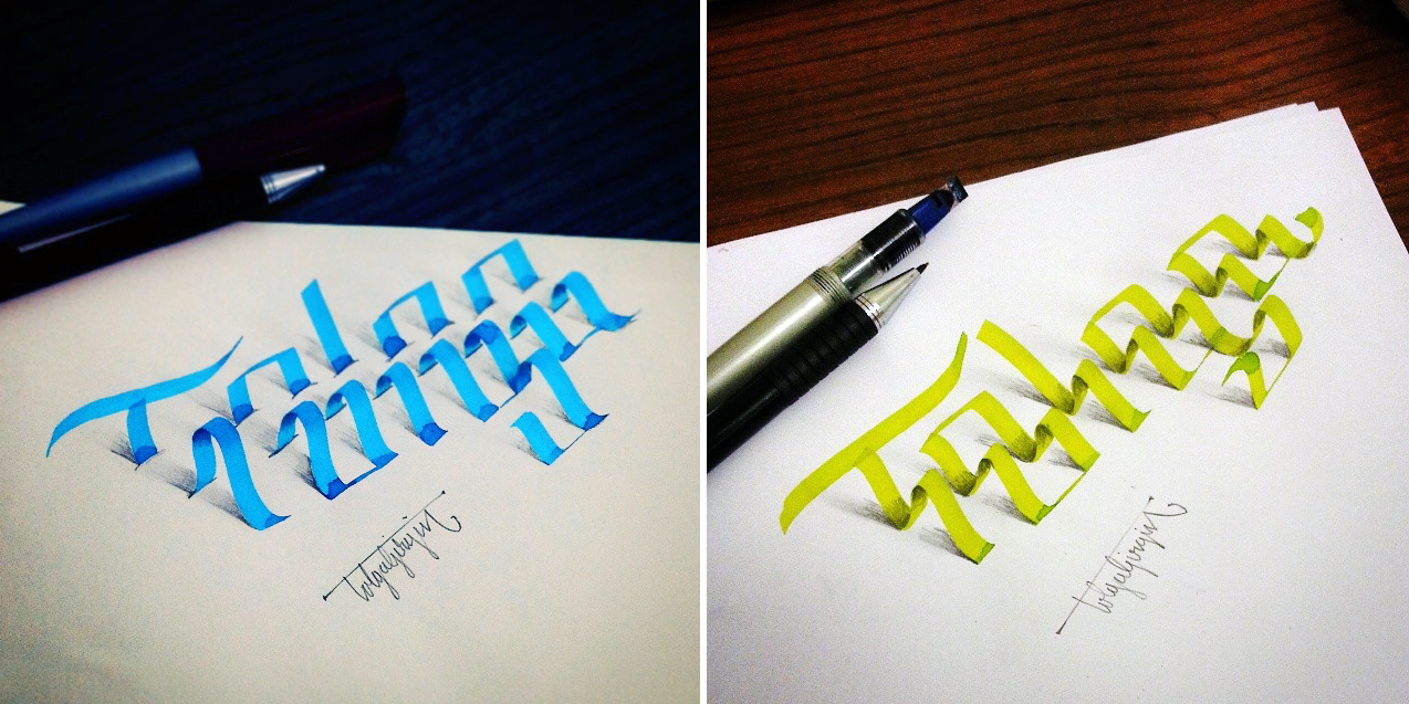 3D Calligraphy By Tolga Girgin Seems To Leap Off The Page