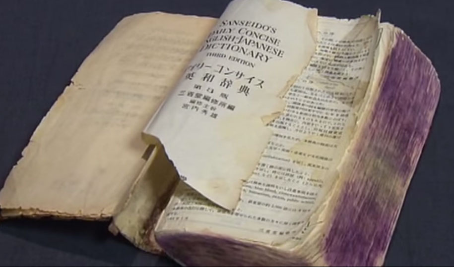 old-book-restoration-nobuo-okano-japan-04