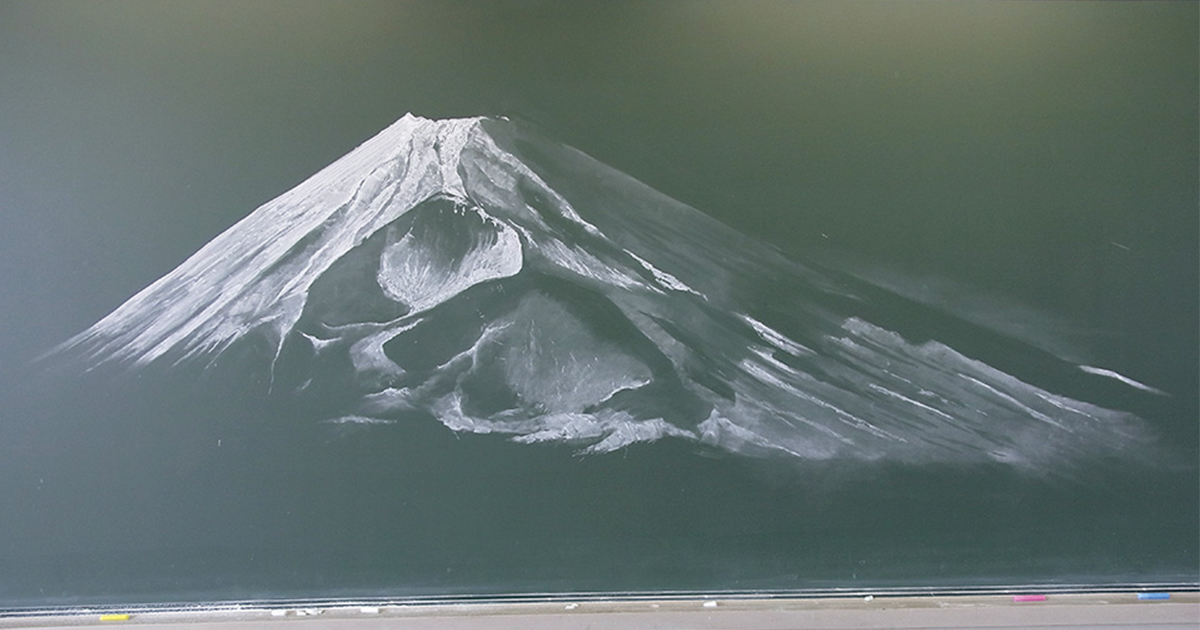Incredible Chalk Art By Japanese School Kids For Blackboard Drawing Contest
