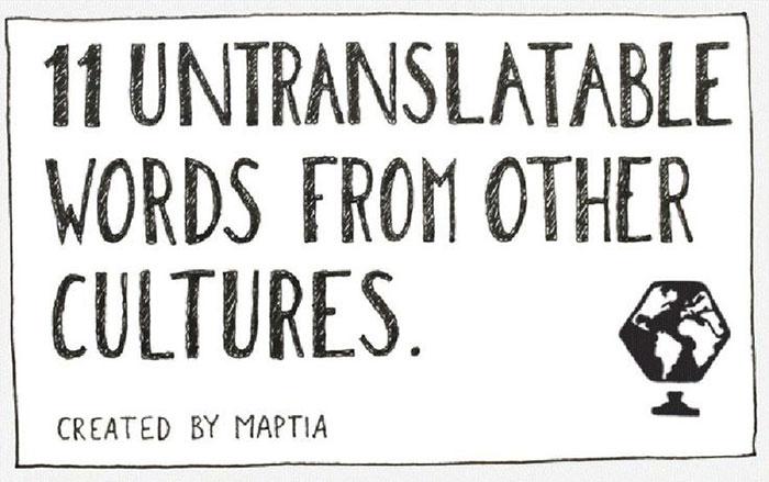 11-untranslatable-words-maptia-3