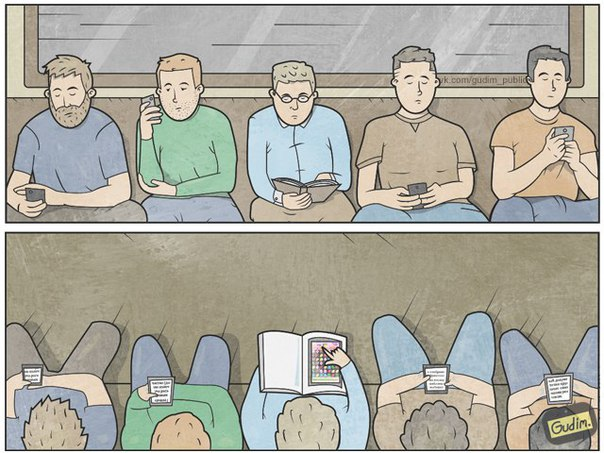 funny-sarcastic-life-comics-illustration-anton-gudim-15