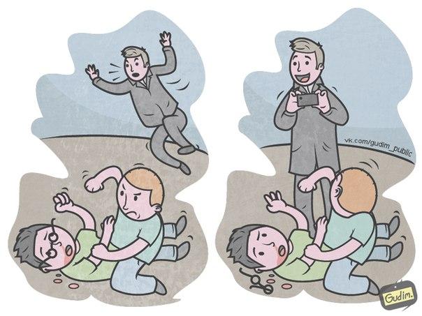funny-sarcastic-life-comics-illustration-anton-gudim-17