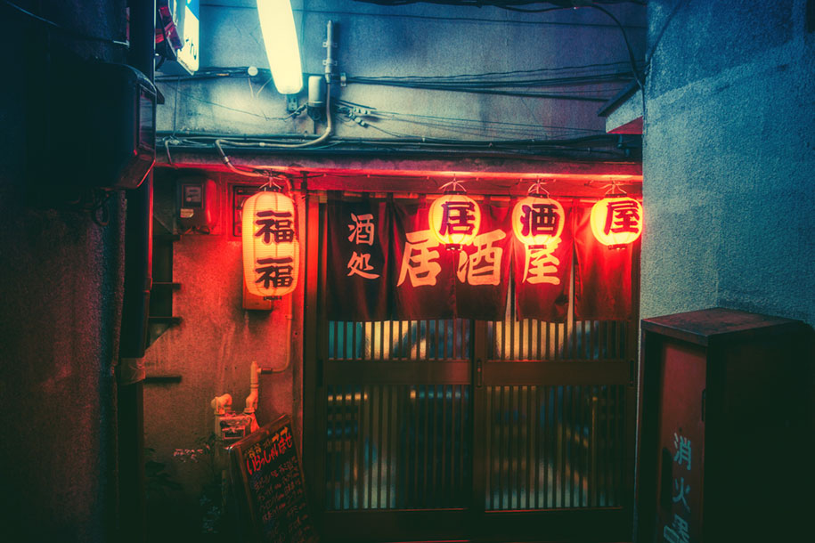 The Magic Of Tokyo Streets At Night In Photos By Masashi Wakui