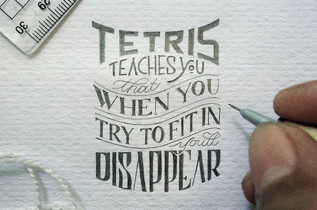 Powerful Phrases In Beautiful Calligraphy By Indonesian Artist Awesome Inspirational Phrases