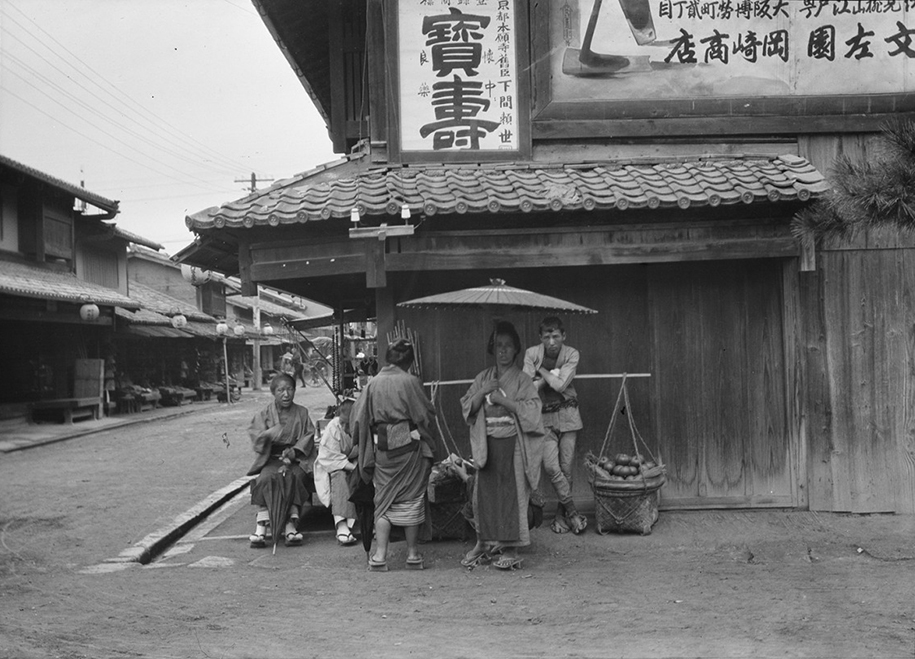 Photos Of 1908 Japan, Before Wars And Devastation