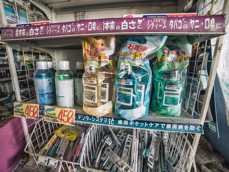 fukushima-exclusion-zone-now-photos-japan-7