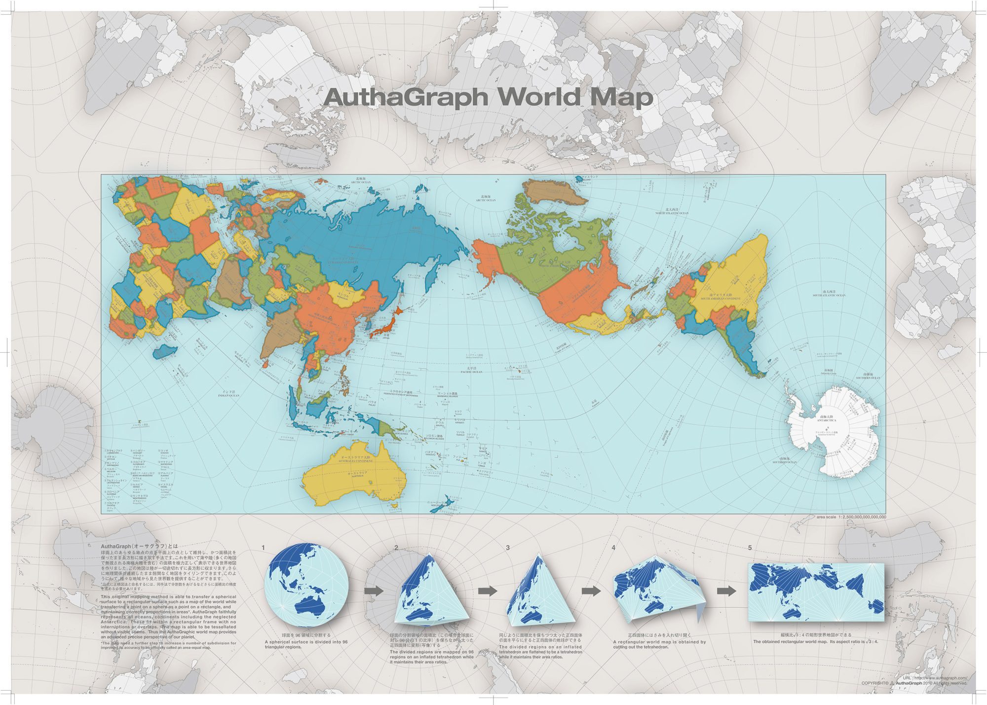 More accurate world map wins at the design awards in japan click gumiabroncs Gallery