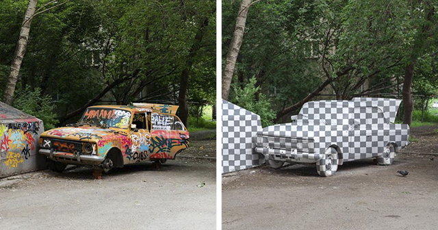 Russian Street Artists Delete Car In Real World Without Using Photoshop