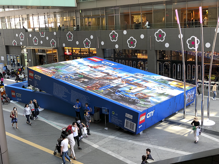Japanese Created An Enormous Lego Display And It Will Make