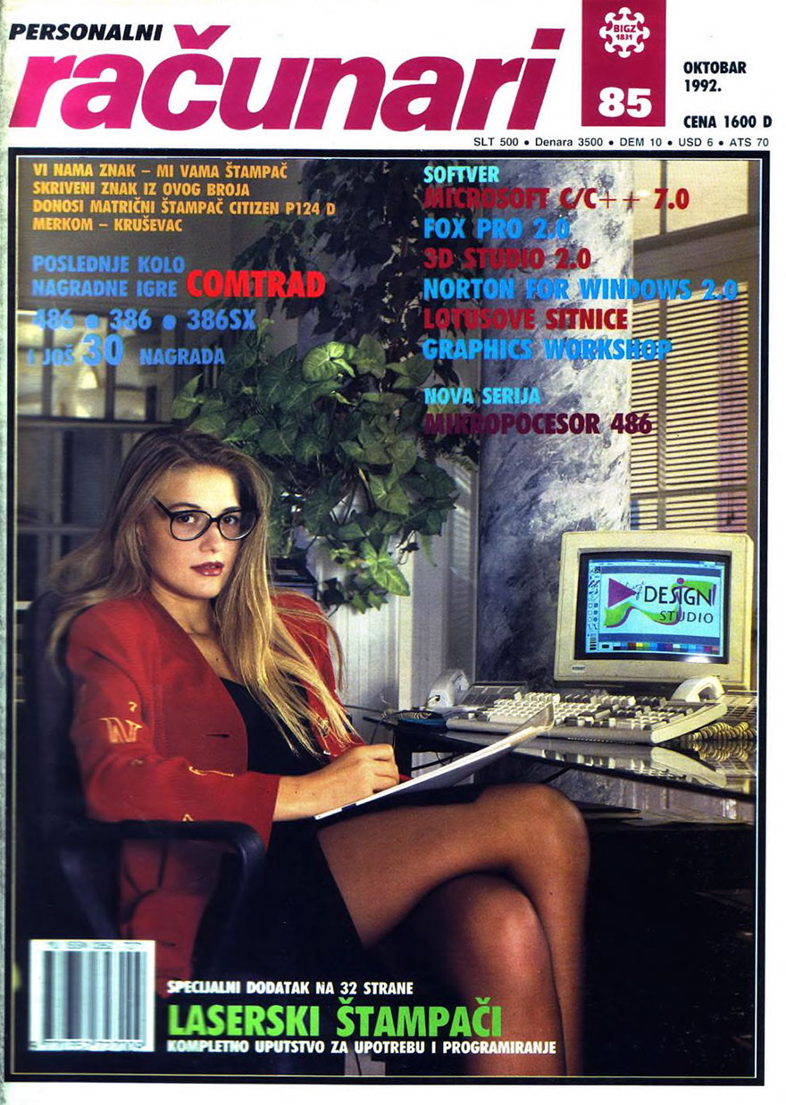 Yugoslavian Puter Magazine Caught Eyes Back In 80s By