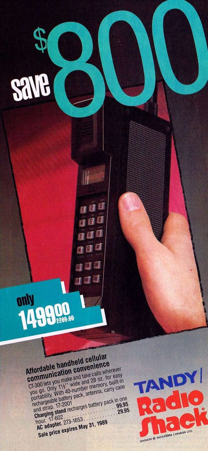 30 Technology Ads From Back In The Day That Sound Insanely Expensive Today